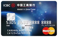 icbc global travel mastercard platinumgold - Global Travel Card