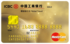 enjoy the worldwide privileges with icbc global travel mastercard - Global Travel Card