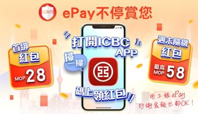 华安基金电子直销平台开通货币通:快速取现公告