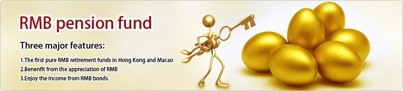 macau pension fund The mass mandatory provident fund scheme (scheme)  macau pension scheme macau pension scheme promotion and news.