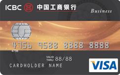 Welcome to icbcmacau icbc visa business card colourmoves