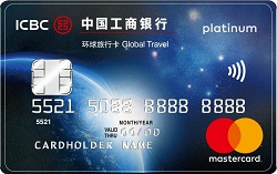 apply online using a mobile device - Global Travel Card