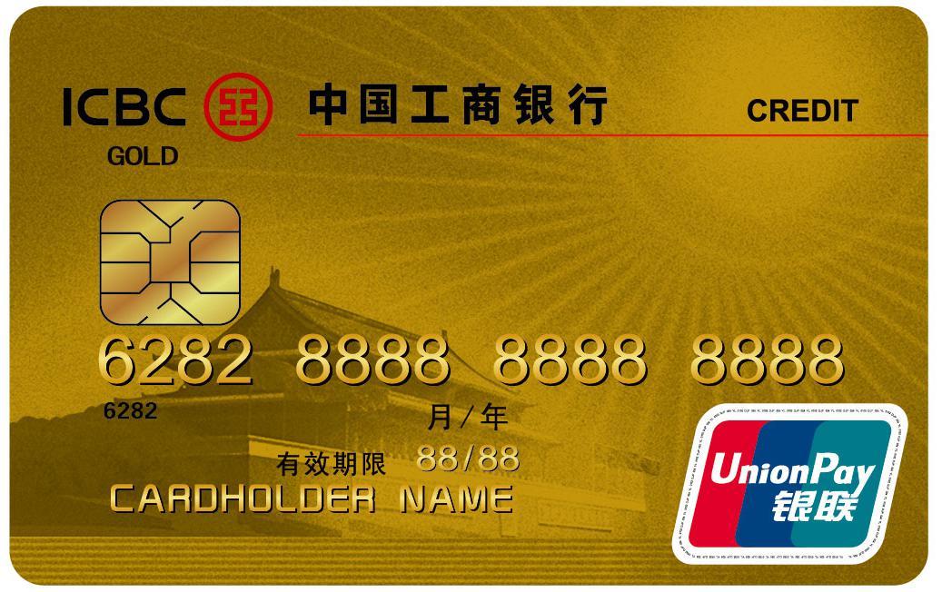 工商银行卡免年费_厦门分行 - 中国工商银行网站