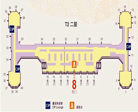 t2航站楼机场贵宾室位置图