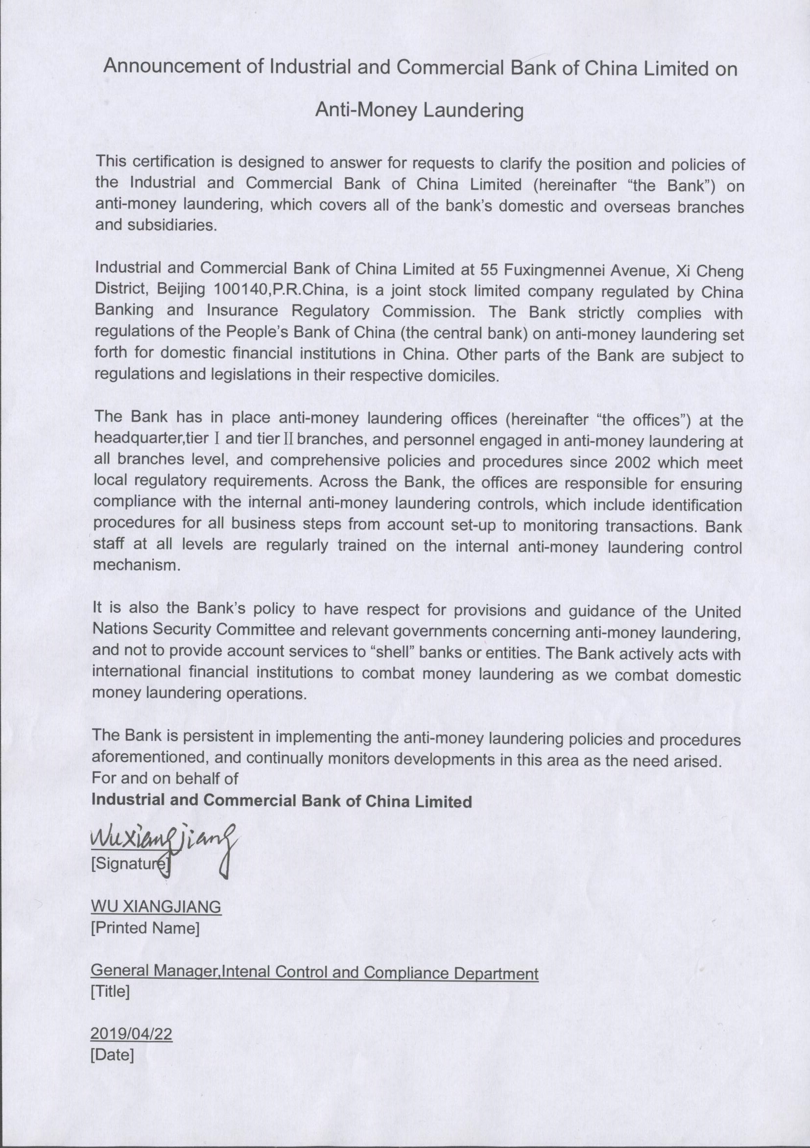 Anti-Money Laundering Announcement-Home-ICBC China