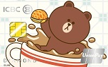 ICBC | LINE FRIENDS UnionPay Dual Currency Card (BROWN card face)