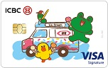 ICBC | LINE FRIENDS