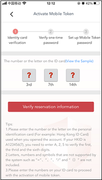 3. Enter ID numbers