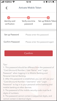 5.Set Up a personalized 6-digit mobile token password